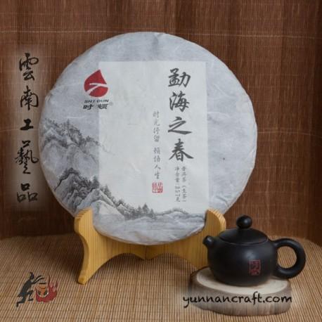 2018 Menghai Zhi Chun