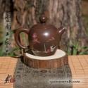 Zitao Teapot - Mei Ren Tian (Fisherman) 90ml