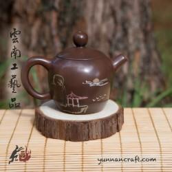 Zitao Teapot - Mei Ren Tian (Pagoda) 85ml