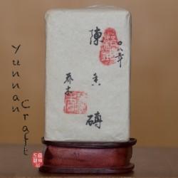 2008 Gu Shu Jin Zhuan