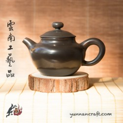 Цзы Тао чайник - Фанг гу 110мл