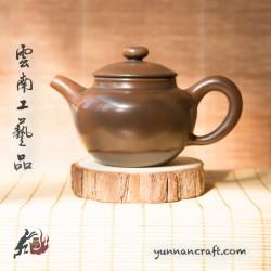 Zitao Teapot - Fang Gu 130ml