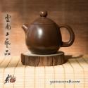 Цзы Тао чайник - Лонг Дан 105мл