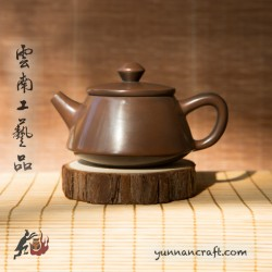 Zitao Teapot - Shi Piao 110ml