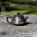 Zitao Teapot - Shi Piao ( Fisherman ) - 90ml