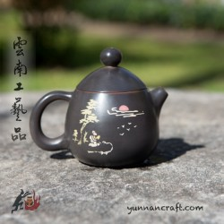 Zitao Teapot - Dragon's Egg ( Gui Zhen ) - 115ml