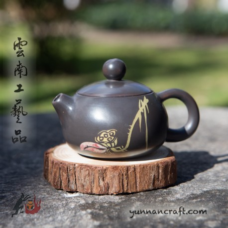 Zitao Teapot - Xi Shi ( 茶 ) - 90ml