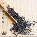 Xue Pian Song Zhong Dancong