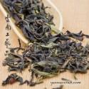 Xue Pian Wu Ye ( green )