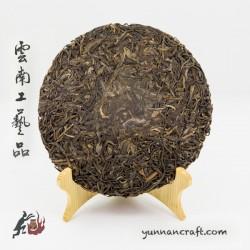 357g Sheng Pu-erh - basic