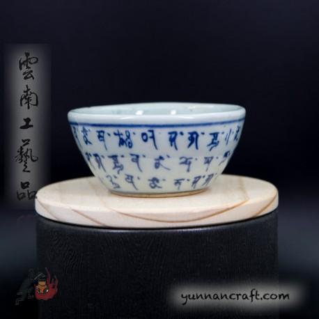60мл чашка - Тибетская