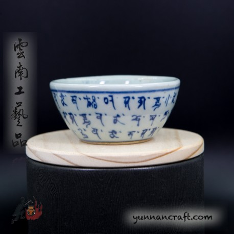 60ml cup - Tibetan