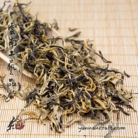Дянь Хун Цзинь Хао - 1-й. урожай