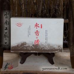 2014 Zao Xiang Zhuan