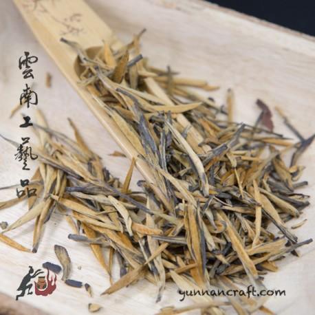 Дянь Хун - Да Цзинь Чжэнь