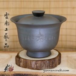 160ml Dai Tao Gaiwan - Script