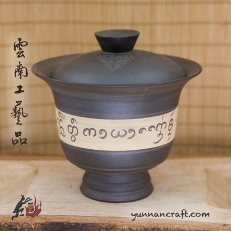 150ml Dai Tao Gaiwan - Script
