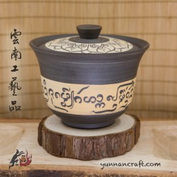 165ml Dai Tao Gaiwan - Script