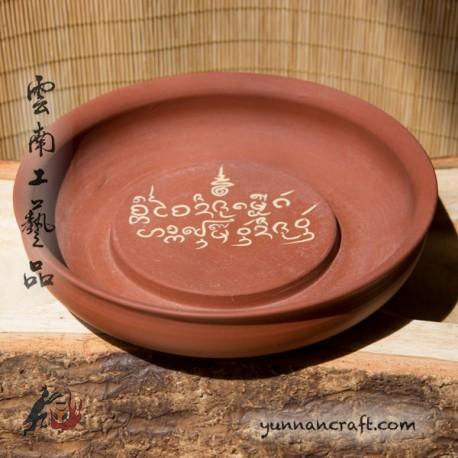 Dai Tao Gan Pao Tai - Script ( red )