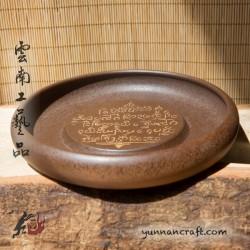 Dai Tao Gan Pao Tai - Script ( brown )