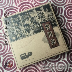 Pu-erh tea box - 2