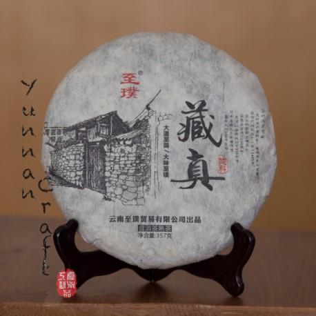 2016 Cang Zhen