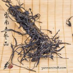 2019 Zi Juan Sheng Pu-erh ( purple variety )