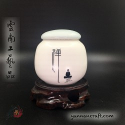 90ml jar for Cha Gao - white