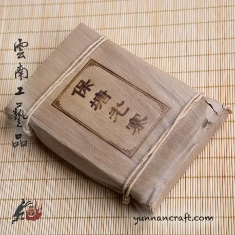 2017 Bao Tang Zhai sheng puerh 250g - huang pian