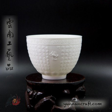 140ml De Hua Porcelain Cup