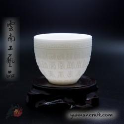70ml De Hua Porcelain Cup - Zhu Ren