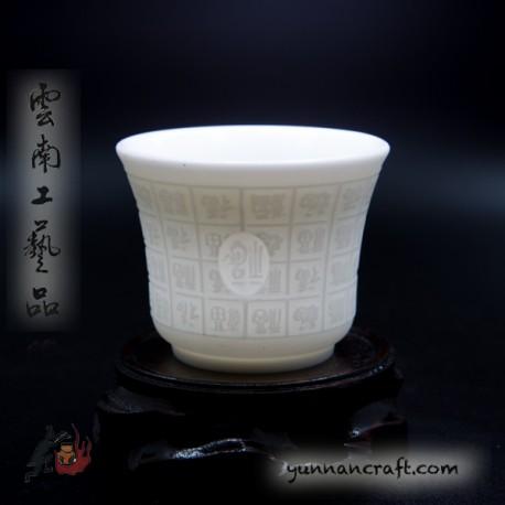 70ml De Hua Porcelain Cup - Fan Gu