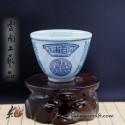 110ml cup - Xiao Zhuan