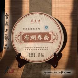 2011 Bulang Shan - Arbor ( shu puerh )