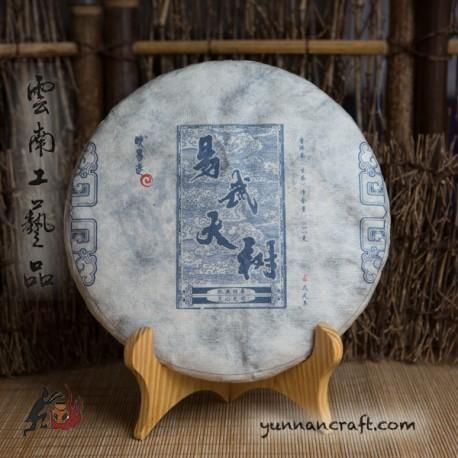 2018 Yi Wu Da Shu