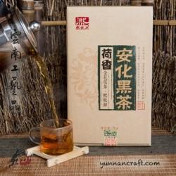 2015 He Xiang Fu Zhuan