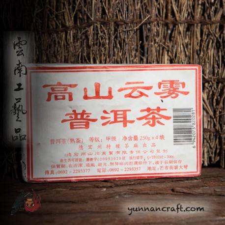 2005 Гао Шань Юнь Ву - 250 г