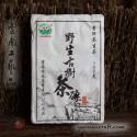 2014 Ye Sheng Gushu - 300g