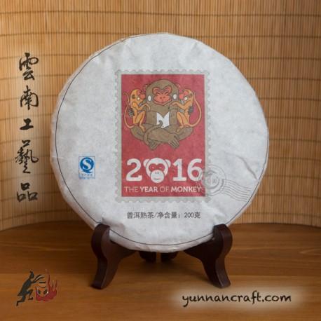 2016 Мэнхай Шу Пуэр - 200г