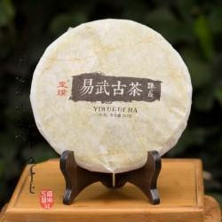 2015 Yiwu Gu Cha