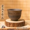 45ml Tu Tao cup