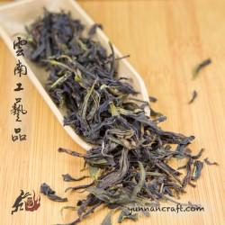 Сюэ Пянь Синь Жэн Сян - зеленый