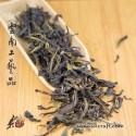Xue Pian Xing Ren Xiang - green