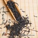 Чжэн Шань Сяо Чжун-класс 1 ( осень )