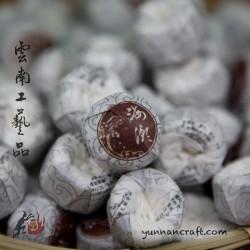 2016 Nuo Mi Shu Puerh mini tuo - 50g