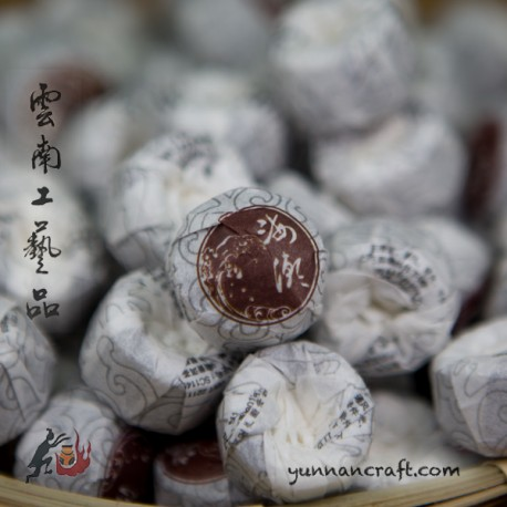 2016 Нуо Ми Шу Пуэр мини туо - 50г
