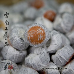 2016 Shu Puerh mini tuo Grade 1 - 50g