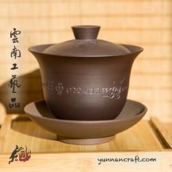 160ml Dai Tao Gaiwan - Script 2