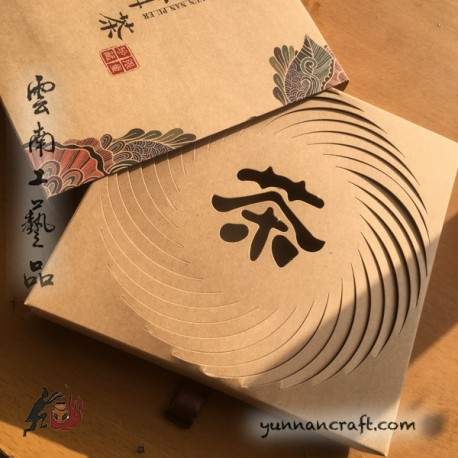 Pu-erh tea box - 3