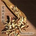 Dry Mandarine Skin - cheng pi